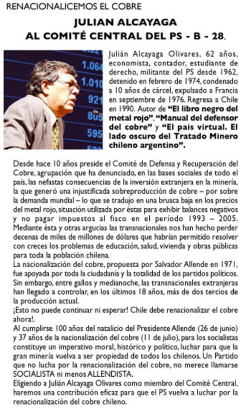 Julián Alcayaga